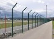 Kwikfynd Security fencing ascotpark